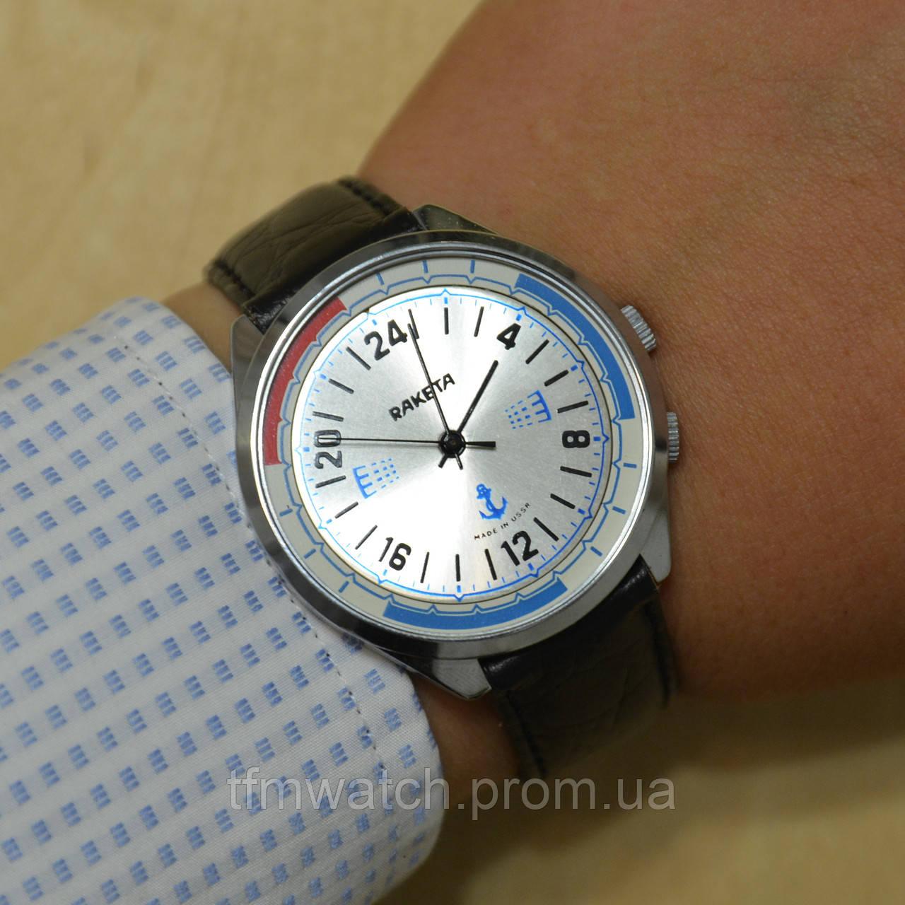 24 часы стоимость вахта ракета антиквариат продать часы