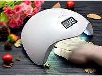 Лампа SUN5 UV-LED, 48 Ватт, съемное дно, таймер, дисплей, датчик движения