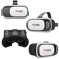 Виртуальные очки 3D VR BOX 2 с пультом (Очки виртуальной реальности 3Д ВР Бокс)