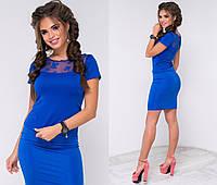 Костюм двойка  блузка и юбка