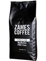 Кофе в зернах ZAMES COFFEE BAR 1 кг