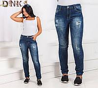 Женские  джинсы батальные 5578