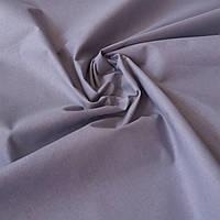Бязь однотонная тёмно-серая, ширина 160 см