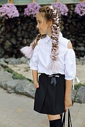 Рубашка блузка школьная для девочки открытые плечи
