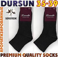 Носки женские ароматизированные DURSUN Турция  35-39 размер чёрные НЖД-530