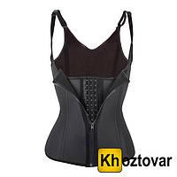 Утягивающий жилет-корсет для талии на бретельках Strap Body Waist Cincher Vest