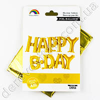 """Фольгированные слова """"HAPPY B-DAY"""", золото, 37 см высота"""