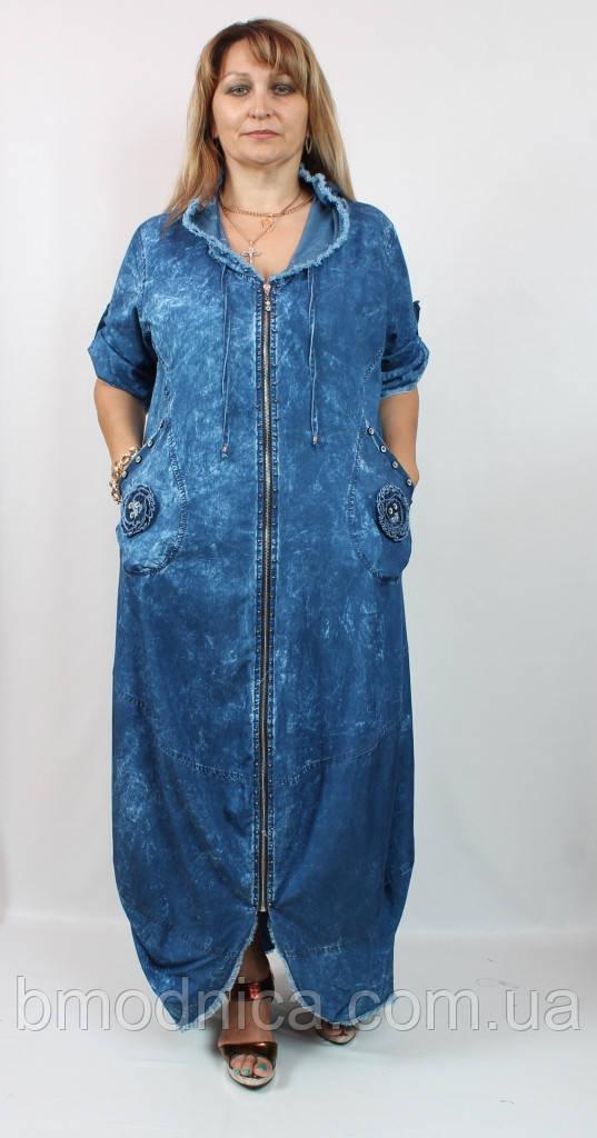 5e361339c76 Женское джинсовое платье в пол Турция - Интернет-магазин