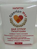 Напиток от гипертонии Giperton Max Гипертон Макс