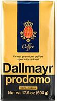 Кофе молотый Dallmayr Prodomo, 500 г (Италия)