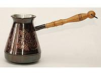 Турка медная 500 мл TUR6, турка кофейная, турка для кофе