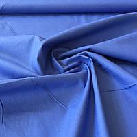 Бязь однотонная синяя с сиреневым оттенком ширина 150 см