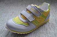 Кожаные кроссовки на липучках Minimen размер 31-36