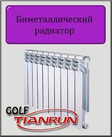 Биметаллический радиатор TIANRUN Golf BM 500х80