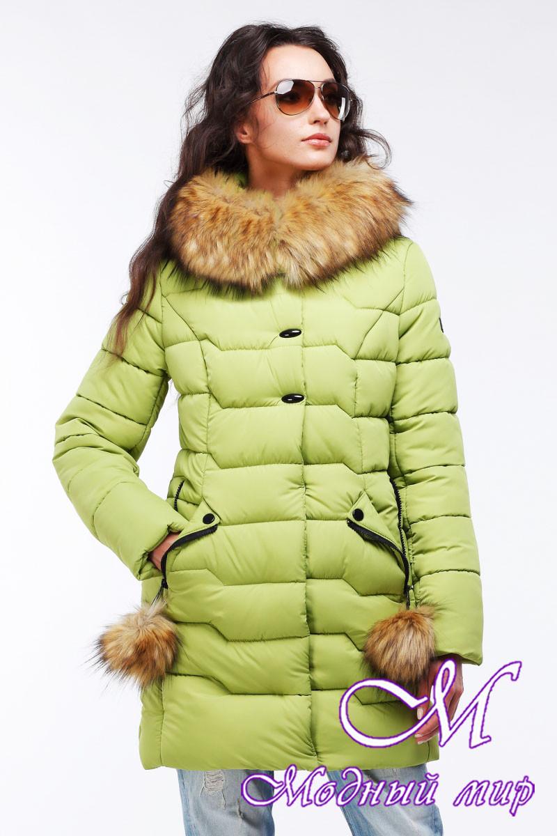 Женская теплая зимняя куртка с мехом больших размеров (р. 44-56) арт. Гелана