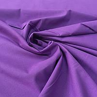 Бязь однотонная фиолетовая ширина 150 см