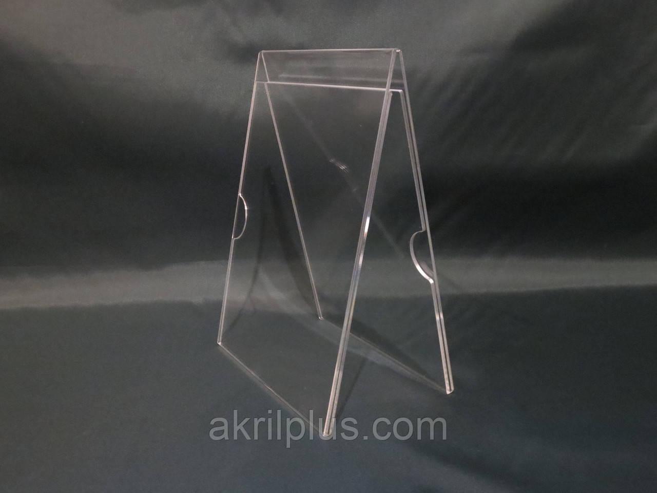 Менюхолдер А5 вертикальный двухсторонний