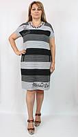 Женское теплое платье-сарафан Турция