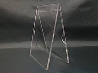 Менюхолдер А4 формата двухсторонний
