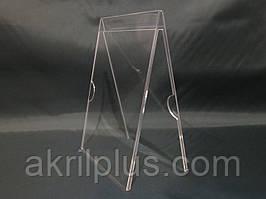 Менюхолдер настільний вертикальний А4 формату двосторонній