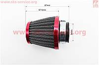 Фильтр воздушный нулевой 35 мм прямой красный большой