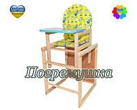 Детский стульчик для кормления Minions - Желтый