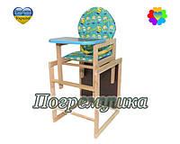 Детский стульчик для кормления Minions - Зеленый