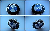 Заглушки на диски, колпачки на диски BMW 68 мм