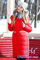 Женская зимняя куртка-пальто больших размеров (р. 42-56) арт. Кэт