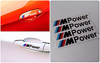 Наклейки на ручки дверей BMW M Power