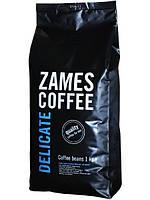 Кофе в зернах ZAMES COFFEE DELICATE 1 кг