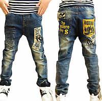 Какие джинсы оптом выгодно покупать?