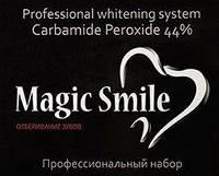 MagicSmile - Набор для отбеливания зубов