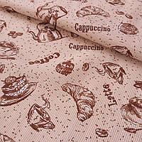 Вафельная ткань с круасанами и кофе, ширина 50 см, фото 1