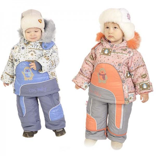 большой выбор теплых комбинезонов для детей в украине оптом
