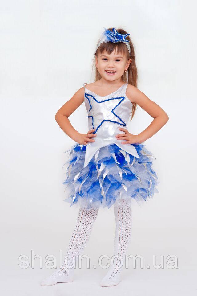Карнавальный костюм для девочки Звездочка: прокат костюма ... - photo#1