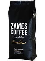 Кофе в зернах ZAMES COFFEE EXCELLENT 1 кг
