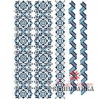 "Схема для вышиванки на водорастворимом флизелине ""Блакитна фантазія"" СФФ-01"
