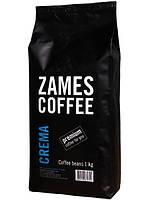 Кофе в зернах ZAMES COFFEE CREMA 1 кг