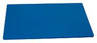 Доска для нарезки 300х450 голубая 4330