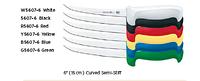 Нож для разделки мяса (красная ручка) R5607-6