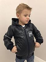 Детские кожаные куртки р. 98-128 341-3 (341-3)