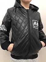 Детские кожаные куртки р. 134-164 341-7 (341-7)