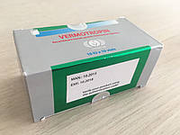 Vermotropin (Вермотропин) 10х10 ед.