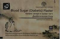 Пластырь от сахарного диабета  Диабетичнский уход Blood Sugar (Diabetic) Plaster