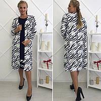 Модный осенний женский лук