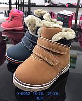 Зимние детские полуботинки на липучках для мальчиков для мальчиков Размеры 18-23, фото 1