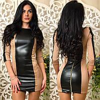 Короткое облегающее платье из дайвинга с кожаными вставками.  Арт-2253/11
