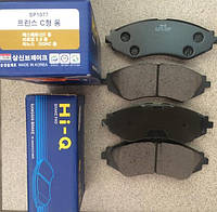 Тормозные колодки передние(R13) (HI-Q/SANGSIN) SP1077