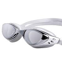 Очки для плавания профессиональные спортивные